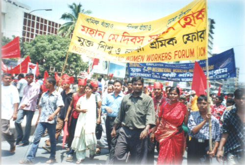 Bangladesh May Day 5