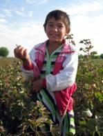 Uzbekchild2