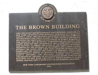 Brownbldg